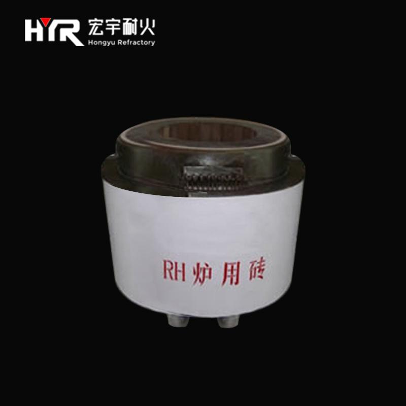 上海RH炉用镁铬砖