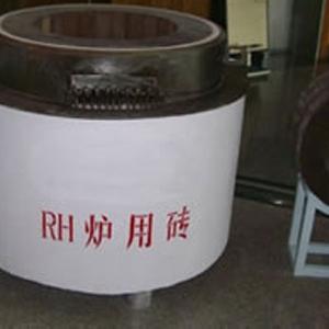 RH炉用镁铬砖