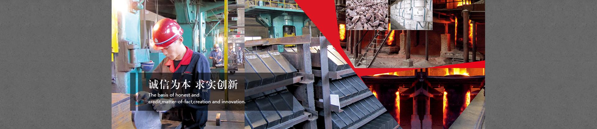 镁碳砖上市公司